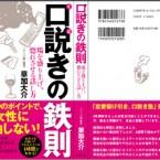 07_kudoki_02