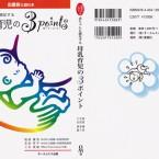 08_bonyuu_02