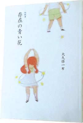 09_sonzai_01