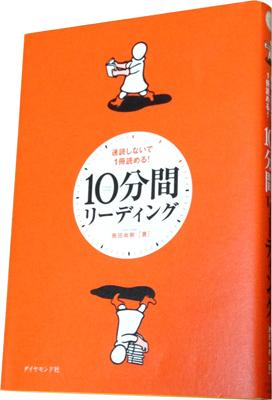 10_10read_01