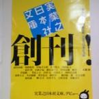 10_jipp_poster