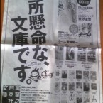 10_jipp_sinbun