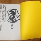 10_josiki_02