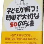 10_kodo50_01