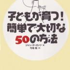 10_kodo50_02