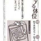 12_motetai14_01