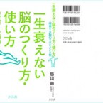12_nou_01