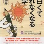 12_omoka_02