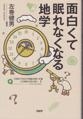 12omochi_01