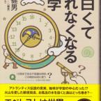 12omochi_02