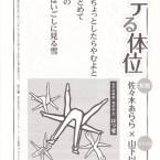 13_motetai16_01