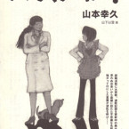 13ashita07_01