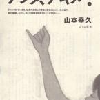 13ashita09_01