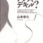 14ashita01_01