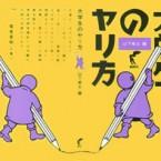 97_daigaku_03